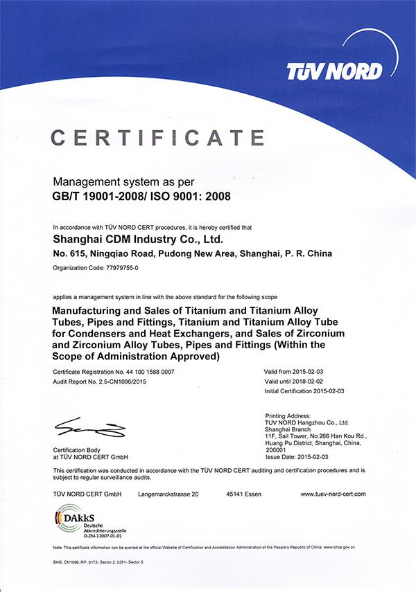 Cdm Certificate Cdm Titanium